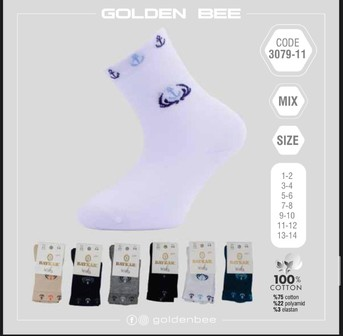 Носки для мальчика, (арт. 3079)