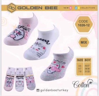 Носки для девочки, (арт. 1026)