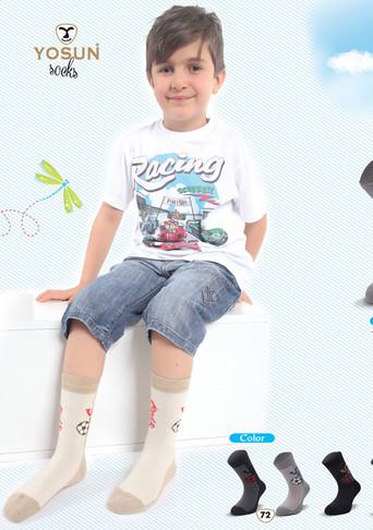 Носки для мальчика  (арт. 3898)