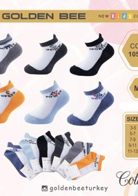 Носки для мальчика, (арт. 1054)
