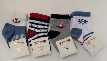 Носки для мальчиков, (арт. 2519)