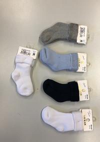 Носки для мальчика (махровые), (арт. 7497-13)