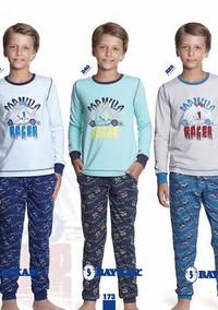 Пижама для мальчика, (арт. 9626)
