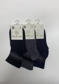 Носки для мальчика, (арт. 3101)