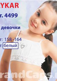 топ для девочек арт.4499