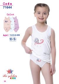 Комплект для девочки, (арт. 71644)