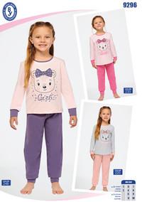 Пижама для девочки, (арт. 9296)
