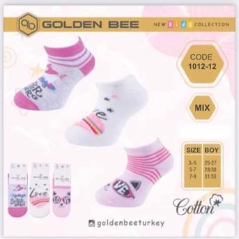 Носки для девочки (арт. 1012) Baykar - фото 1