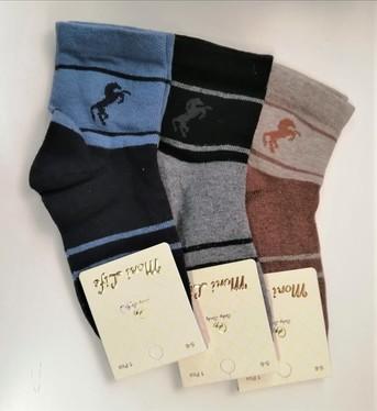 Носки для мальчиков, (арт. 2512)
