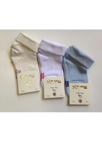 Носки для новорожденных, (арт. 2699)