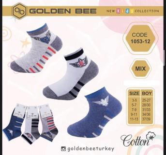 Носки для мальчика (арт. 1053) Baykar - фото 1