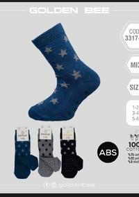 Носки для мальчика, (арт. 3317)