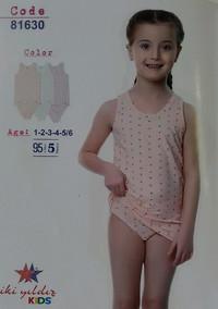 Комплект для девочки, (арт. 81630)