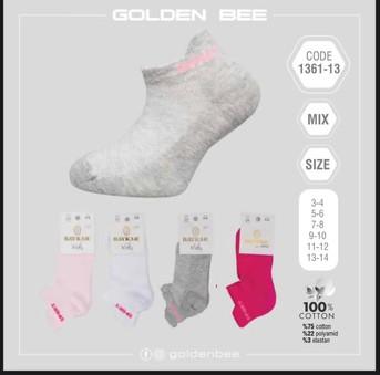 Носки для девочки, (арт. 1361)