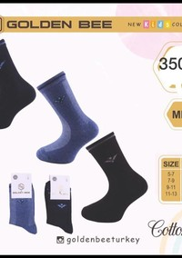 Носки для мальчика, (арт. 3504)