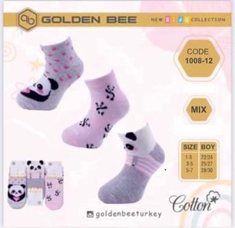 Носки для девочки (арт. 1008) Baykar - фото 1