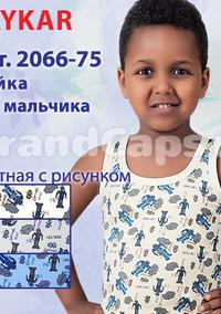 майка для мальчика арт. 2066