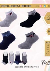 Носки для мальчика, (арт. 1058)