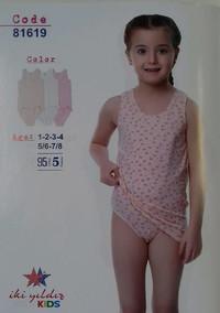 Комплект для девочки, (арт. 81619)