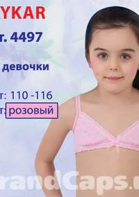 Бюстье для девочки, (арт. 4497)