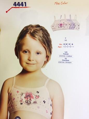Топ для девочек  (арт. 4441)