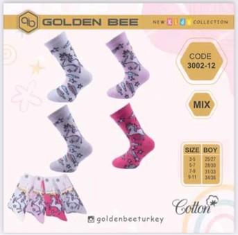 Носки для девочки (арт. 3002) Baykar - фото 1