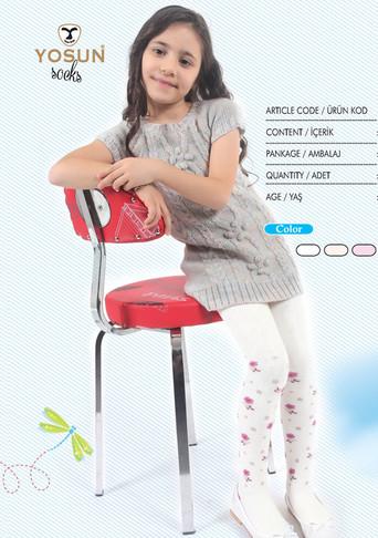 Колготки детские, (арт. 6086)