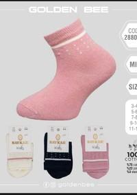 Носки для девочки, (арт. 2880)