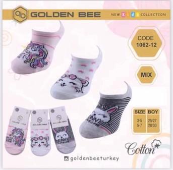 Носки для девочки (арт. 1062) Baykar - фото 1