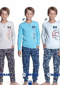 Пижама для мальчика, (арт. 9627)