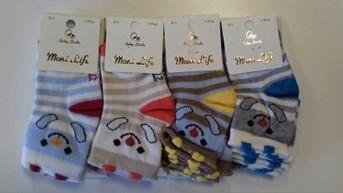 Носки для мальчика, (арт. 2751)