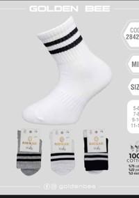 Носки для мальчика, (арт. 2842)