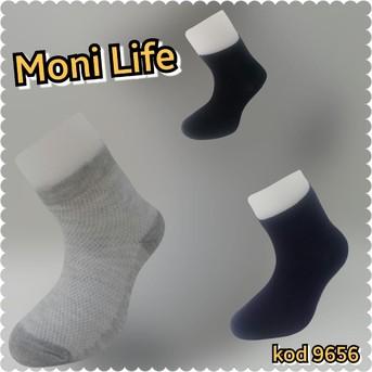 Носки для мальчика, (арт. 2995)