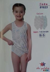 Комплект для девочки, (арт. 81623)