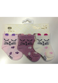Носки для новорожденных, (арт. 2753)