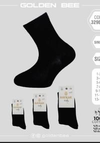 Носки для мальчика, (арт. 3296)