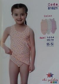 Комплект для девочки, (арт. 81621)
