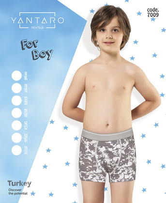 Боксеры для мальчика, (арт. 7009)