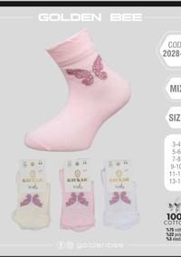 Носки для девочки, (арт. 2028)